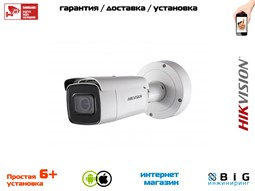 № 100083 Купить DS-2CD2643G0-IZS Тюмень