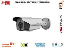 № 100584 Купить DS-2CE16D8T-IT3ZE Тюмень
